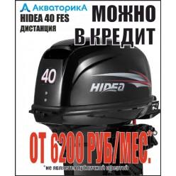 Лодочный мотор Hidea HD40FES(дист.)